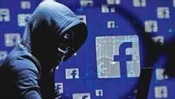 Facebook: dati rubati nel 2019 ancora utilizzabili dagli hacker